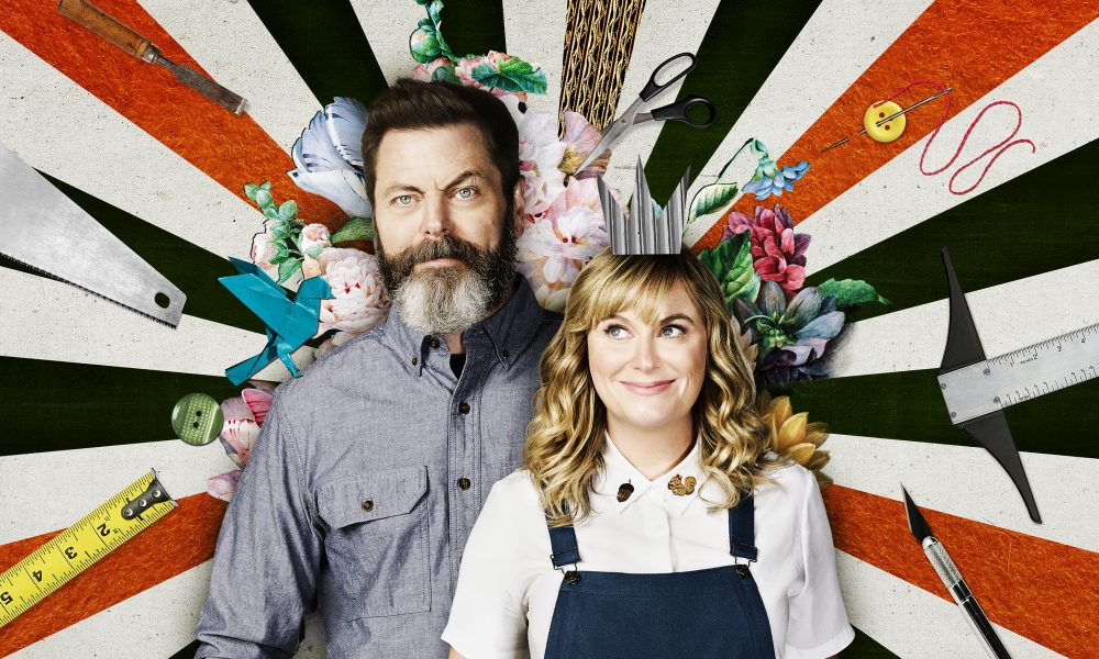 amy poehler and nick offerman talk reuniting for making it exploring unscripted tv. Black Bedroom Furniture Sets. Home Design Ideas